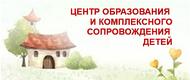 Республиканский центр психолого-педагогической реабилитации и коррекции